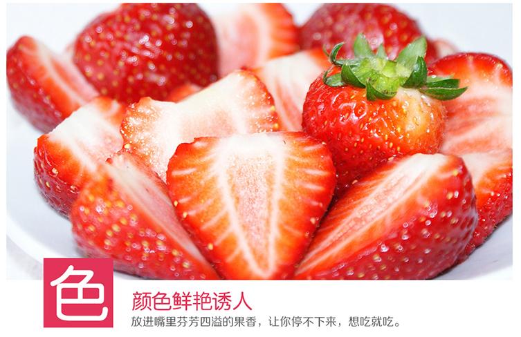 新鲜丑柑水果礼盒多少钱_四川绿心猕猴桃价格_成都宇昊电子商务有限公司