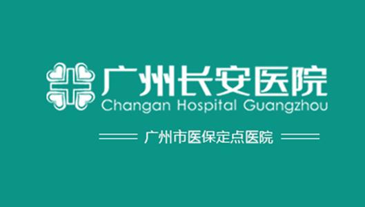 广州人工受孕价格_广州长安医院有限白菜网送体验金不限ip