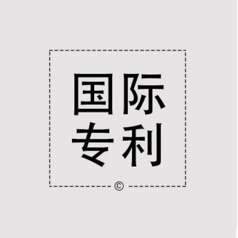 河北发明专利交易代理-山东有口碑的专利申请机构-北京鸿润百福科贸有限公司