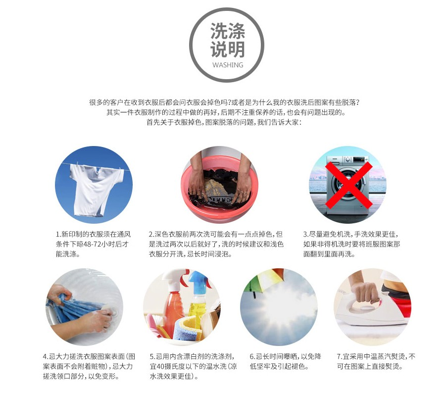 公司制服-车间工作服定做-广州盛宣服饰有限公司