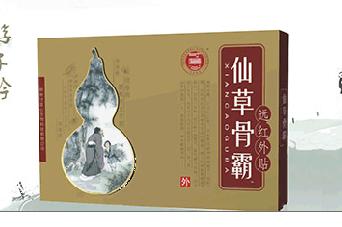 郑州颈椎病治疗_行业信息网