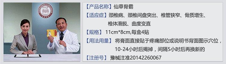 膝盖增生怎么锻炼方法_中国苗木信息网