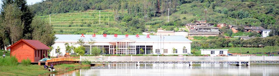 都市农庄联系电话_昆明垂钓联系电话_昆明青塘农业科技有限公司