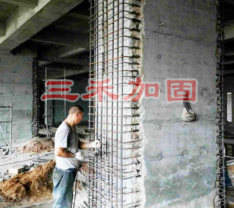 建筑加固企业 混凝土静力拆除 河南三禾建筑结构加固工程有限公司