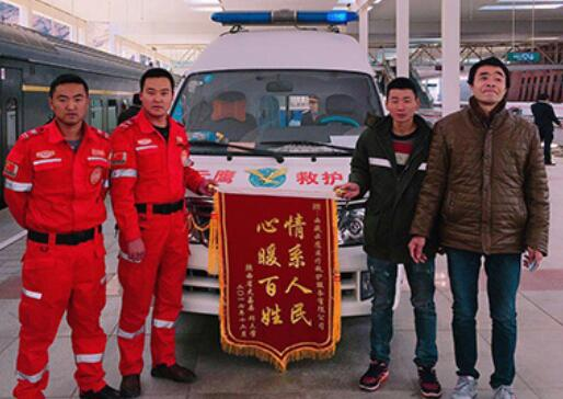 日喀则救护车转院公司-西藏救护车出租电话-西藏云鹰医疗救护服务有限公司