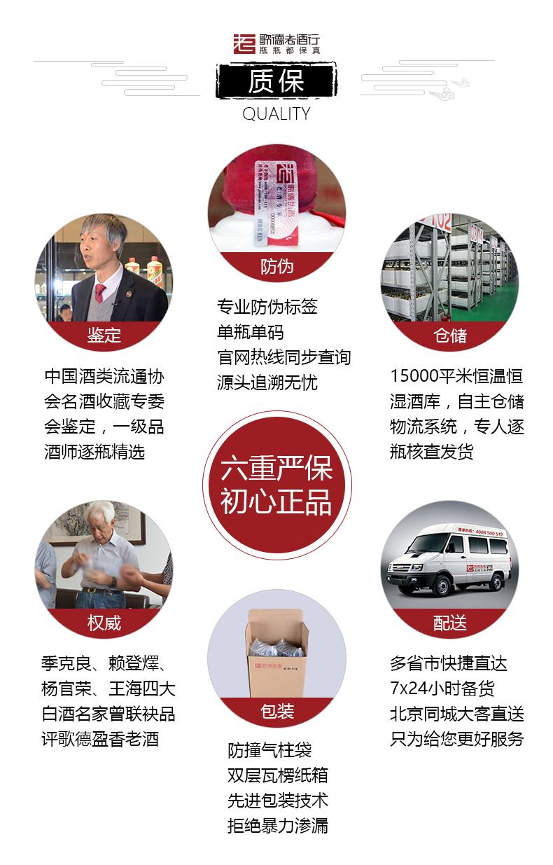 进口酒水批发商_168商务网