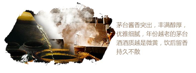 42度泸州老窖批发_168商务网