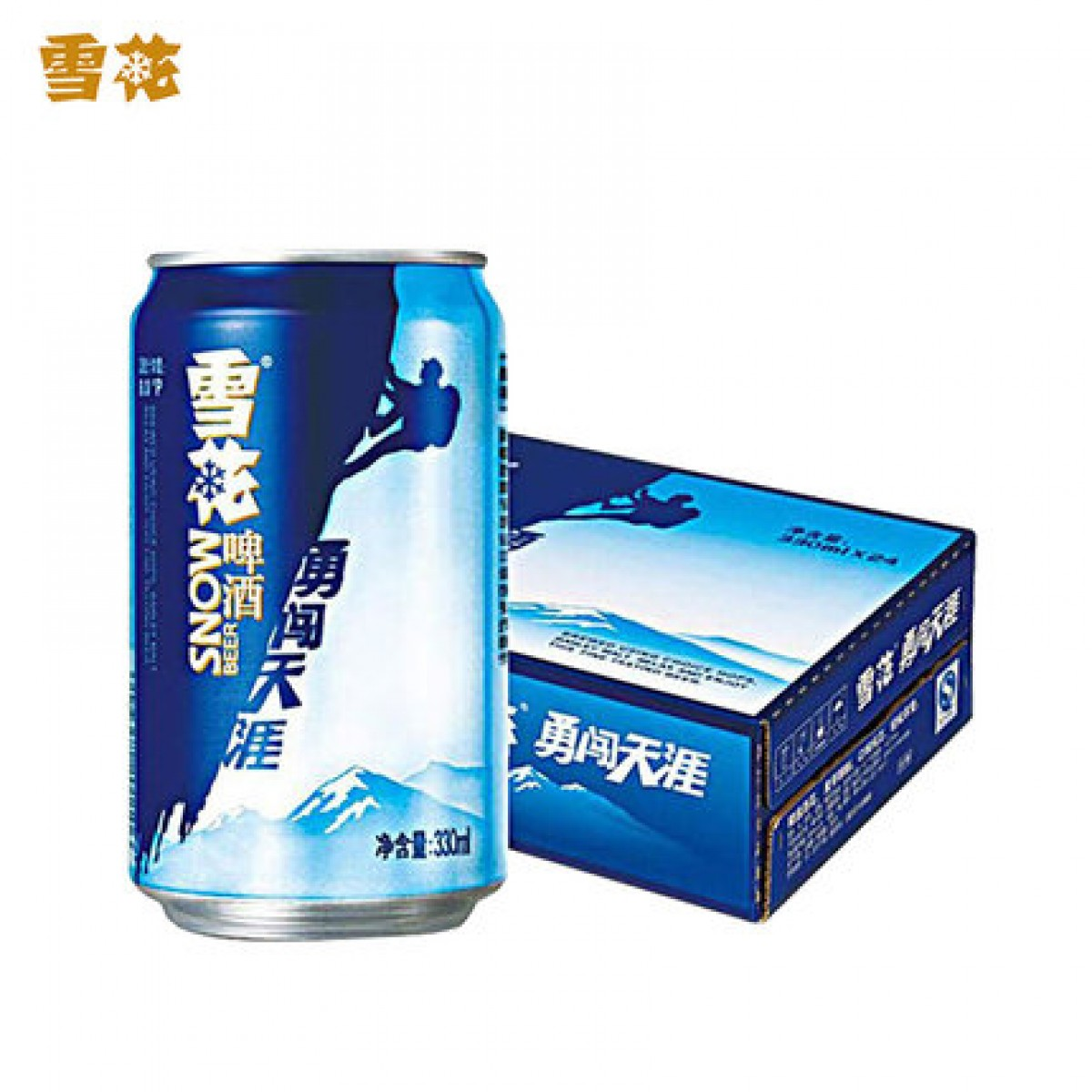 重庆雪花啤酒批发_168商务网