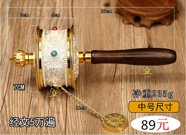 西藏工艺品商城_豫贸网
