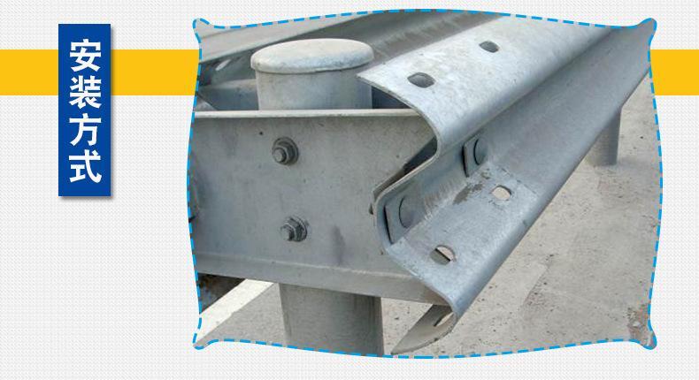 波形护栏板供应商/成都护栏立柱厂家/成都润鑫宏波商贸有限公司