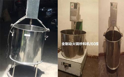 自动火锅炒料机生产厂家_商机网