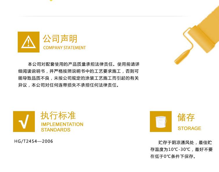 四川色浆联系电话_上海室内涂料