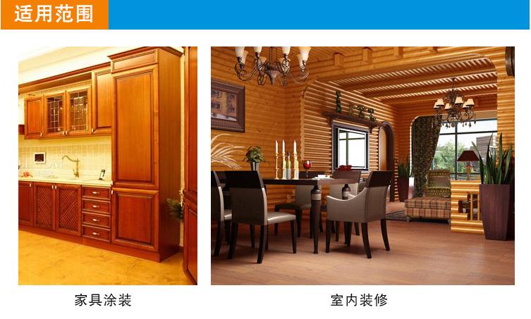 四川水性漆品牌/成都家具补漆材料价格/四川新虎涂料有限责任公司