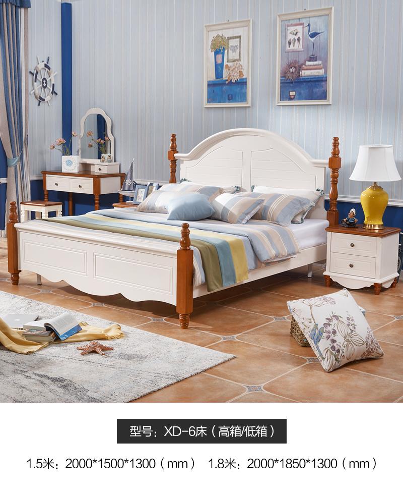 小户型家具/松木餐边柜/成都襄金家具有限公司