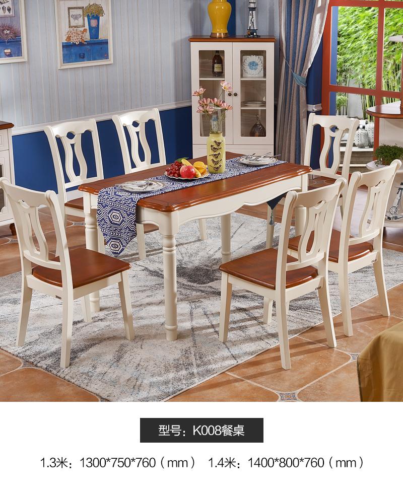 两厅家具餐椅哪里买/地中海餐边柜一件批发/成都襄金家具有限公司