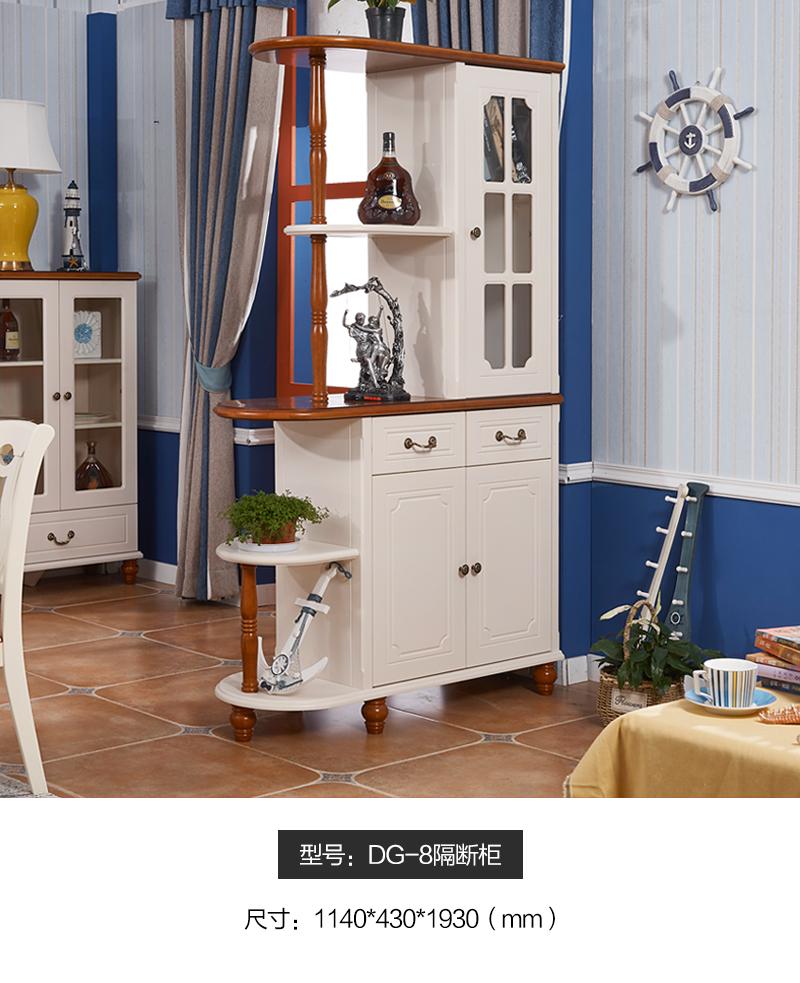地中海餐边柜-现代简约餐椅一件批发-成都襄金家具有限公司