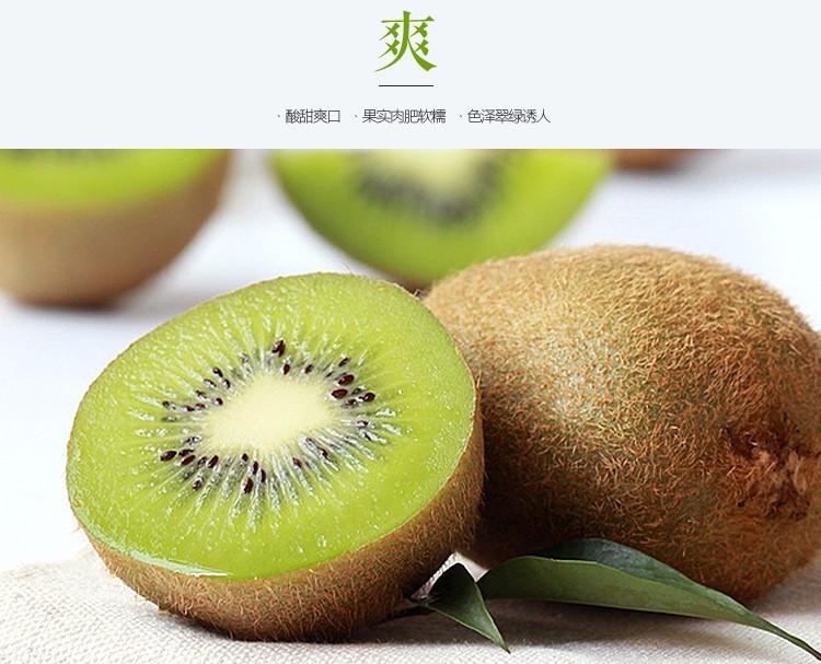 绿色生态水果多少钱_商机网