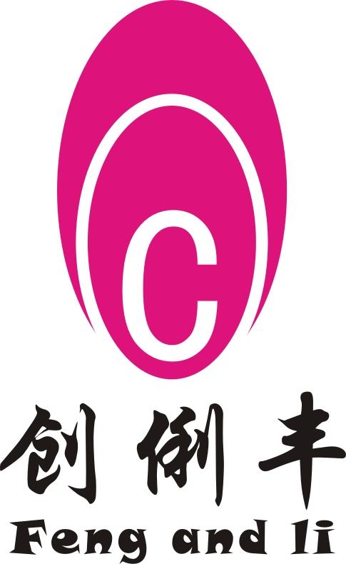 广州恒巽昌包装制品有限公司