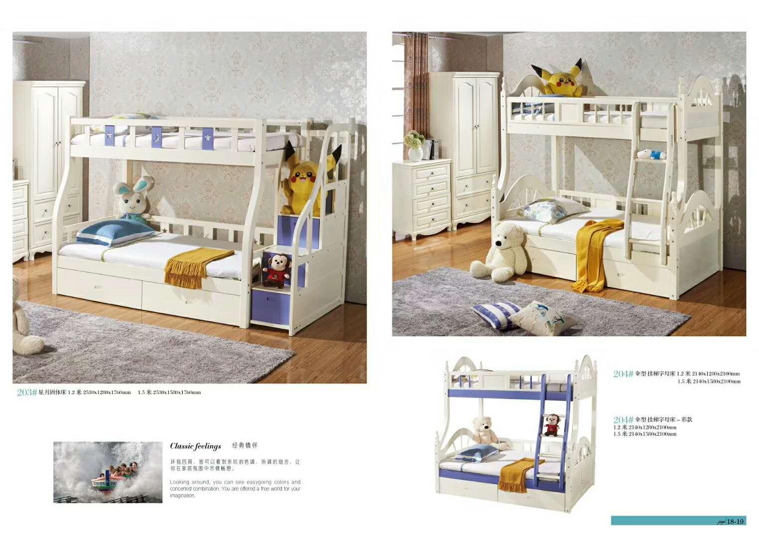 儿童床-松木实木家具价格-四川省佳森家具有限公司