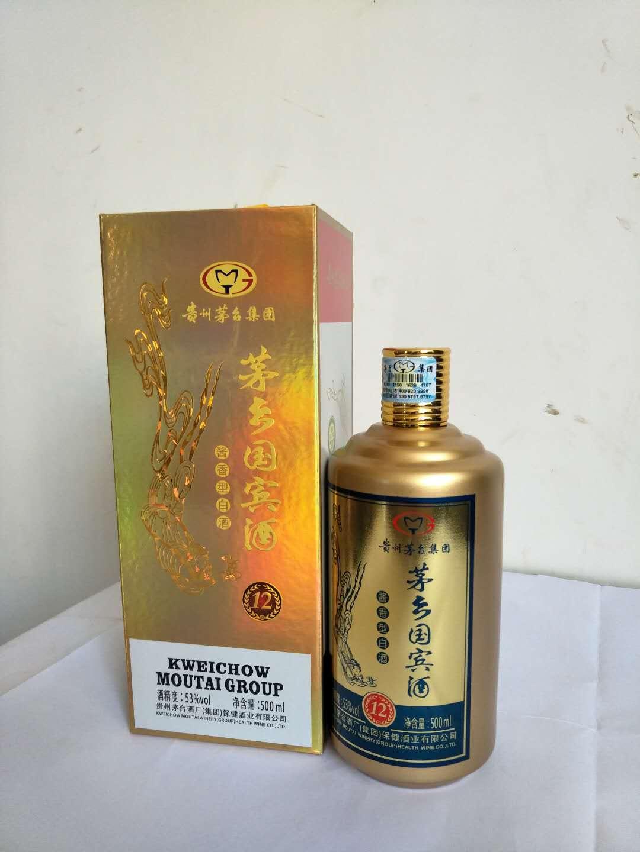 贵州酒水批发商城_全球黄页网