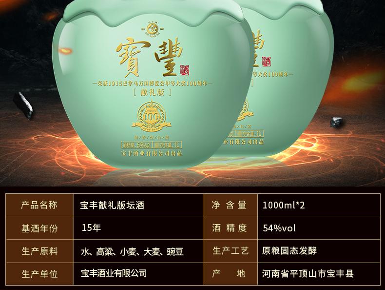 个性化定制酒价格_贵州茅岸酱味道酒业有限公司