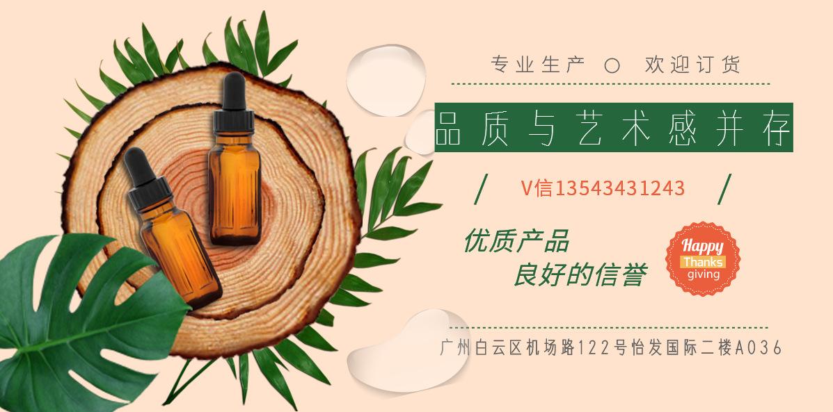 广州精油瓶喷色_广州恒巽昌包装制品有限公司