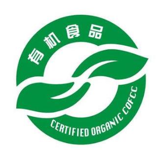 陕西有机食品价格_铝业网