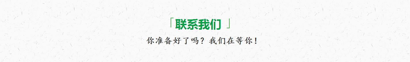 网红面包加盟品牌官网_中国商务在线