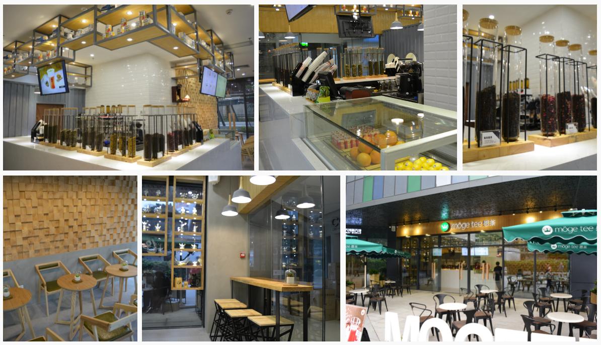 奶茶店培训_餐饮娱乐加盟盈利怎么样-广州市茶芝星餐饮管理有限公司