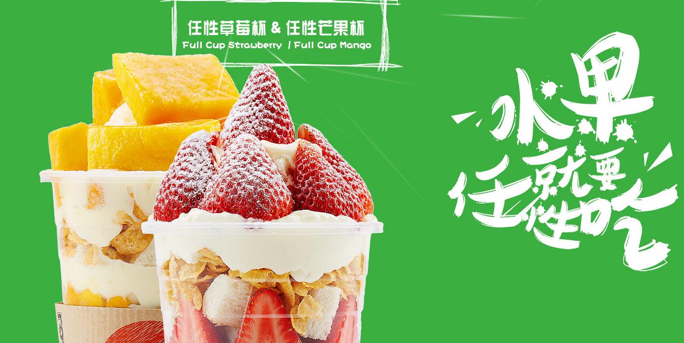 愿茶网红奶茶加盟公司地址_中国商务在线