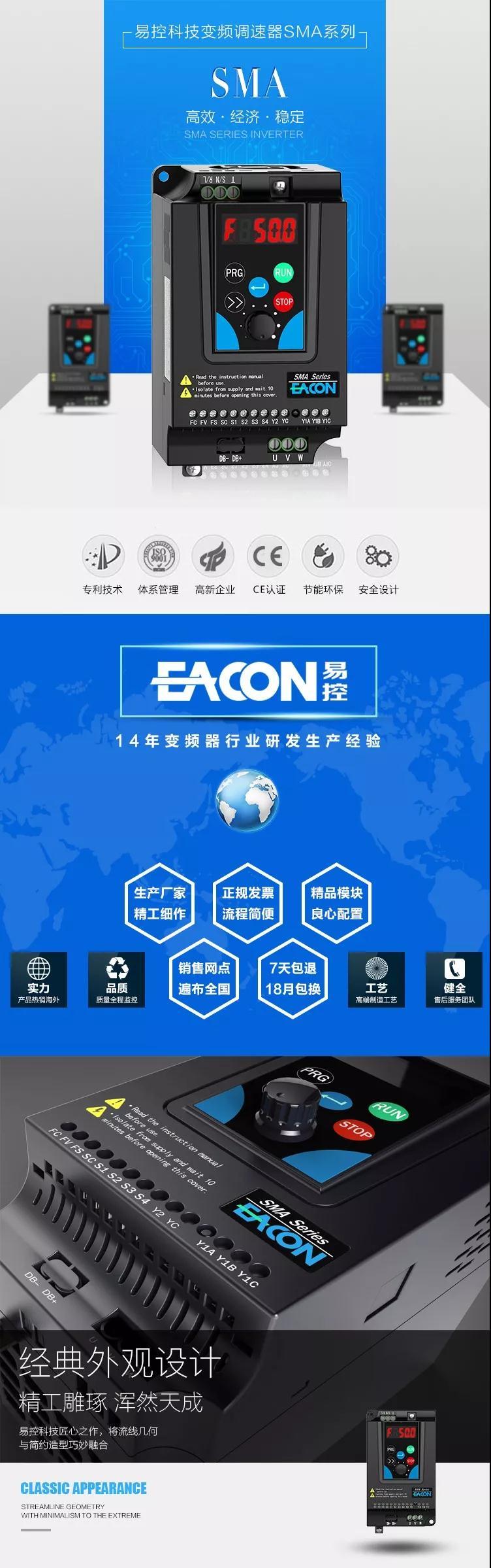 海为触摸屏销售_郑州海畅电气自动化设备有限公司