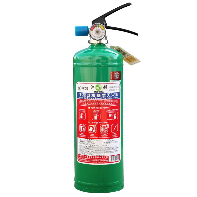 专业消防工程网产品_专业其他消防设备哪家好-重庆达联消防工程有限公司