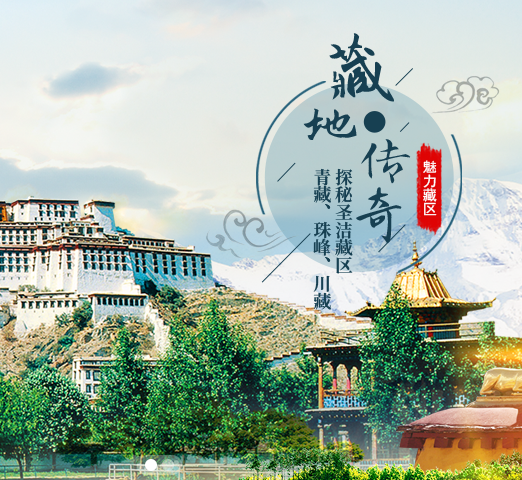 青海藏区商城招商_豫贸网