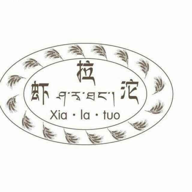 炉霍县虾拉沱金鹿生猪养殖农民专业合作社