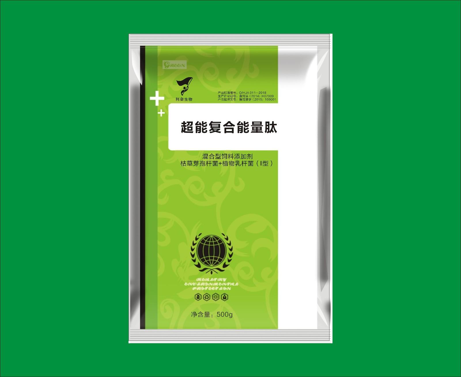 兽用维生素电解氨基酸饲料厂家_临沂网上批发城