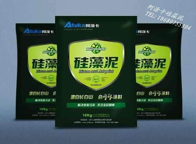 重庆硅藻泥哪家好_绿色室内涂料装修-重庆阿土卡贸易万博manbetx手机版登入