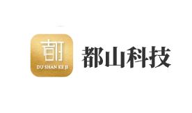 重庆都山科技有限公司