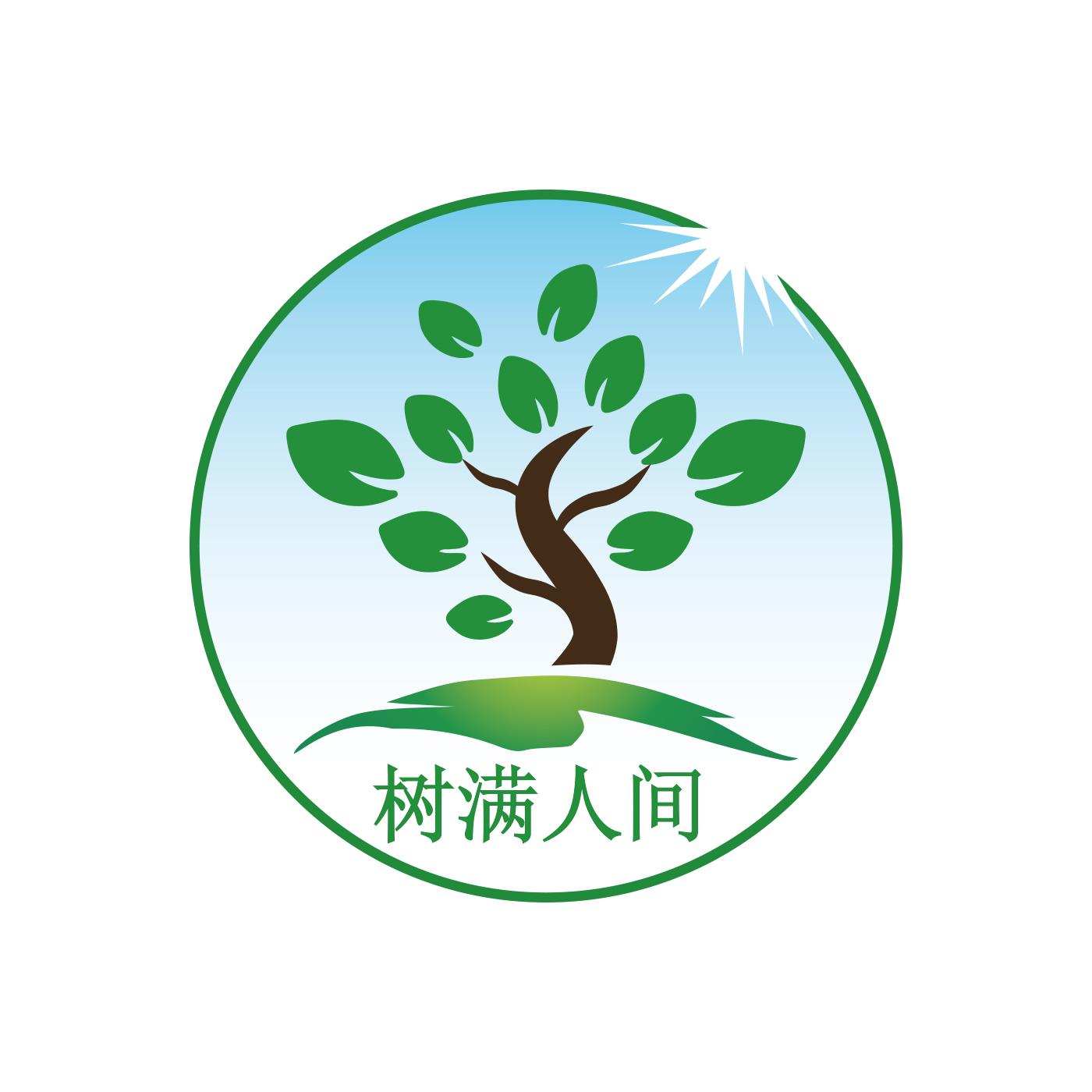 苗木求购群_临沂网上批发城