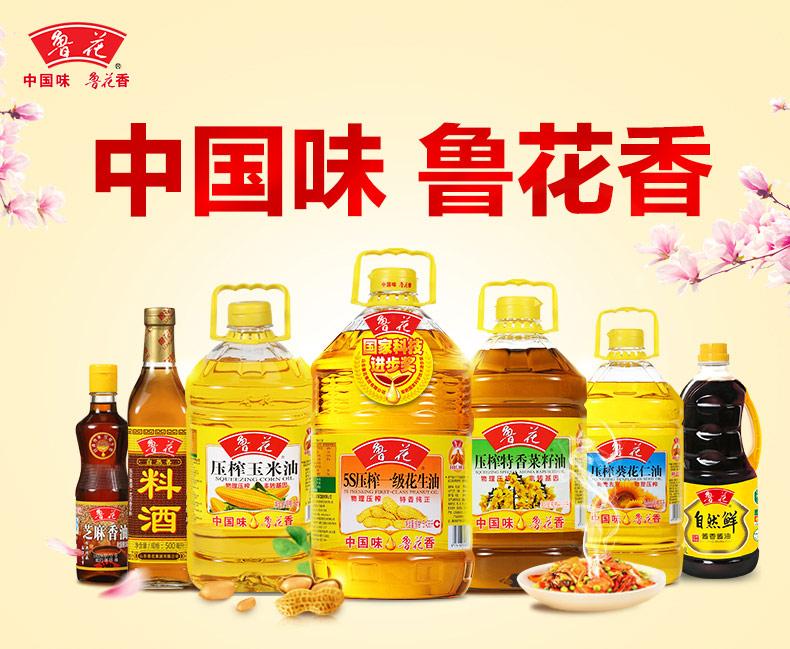 粮油购买平台_食品加工创业设备相关-重庆丰绕电子商务吉林快3走势图