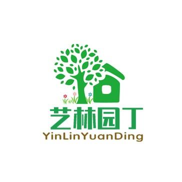 陕西艺林园丁园林服务有限公司