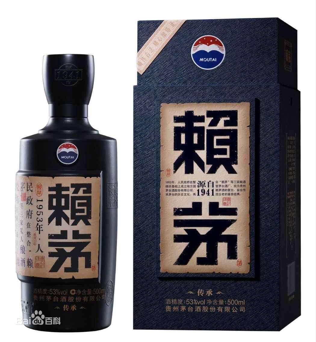 赖茅酒_豫贸网
