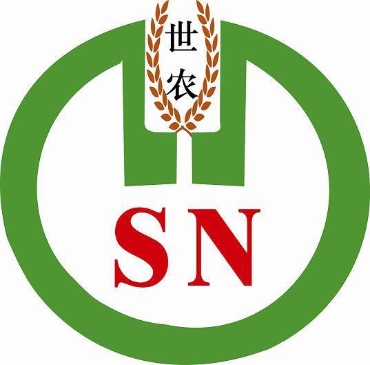 贵州世农肥业有限公司