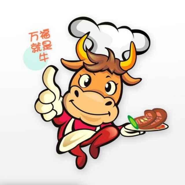 西安市莲湖区华犇肉类经销部