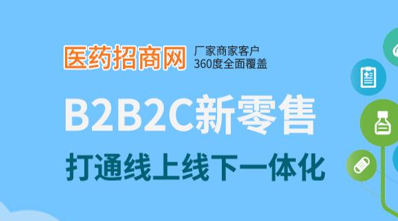 西药平台_16898网