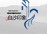 重庆市江恒农业开发有限公司