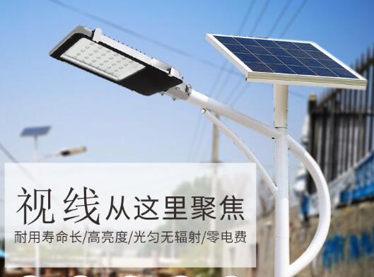 led太阳能路灯价钱