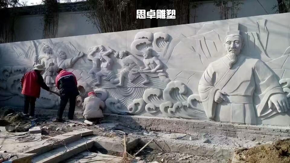 砂岩雕塑定制_五金配件网