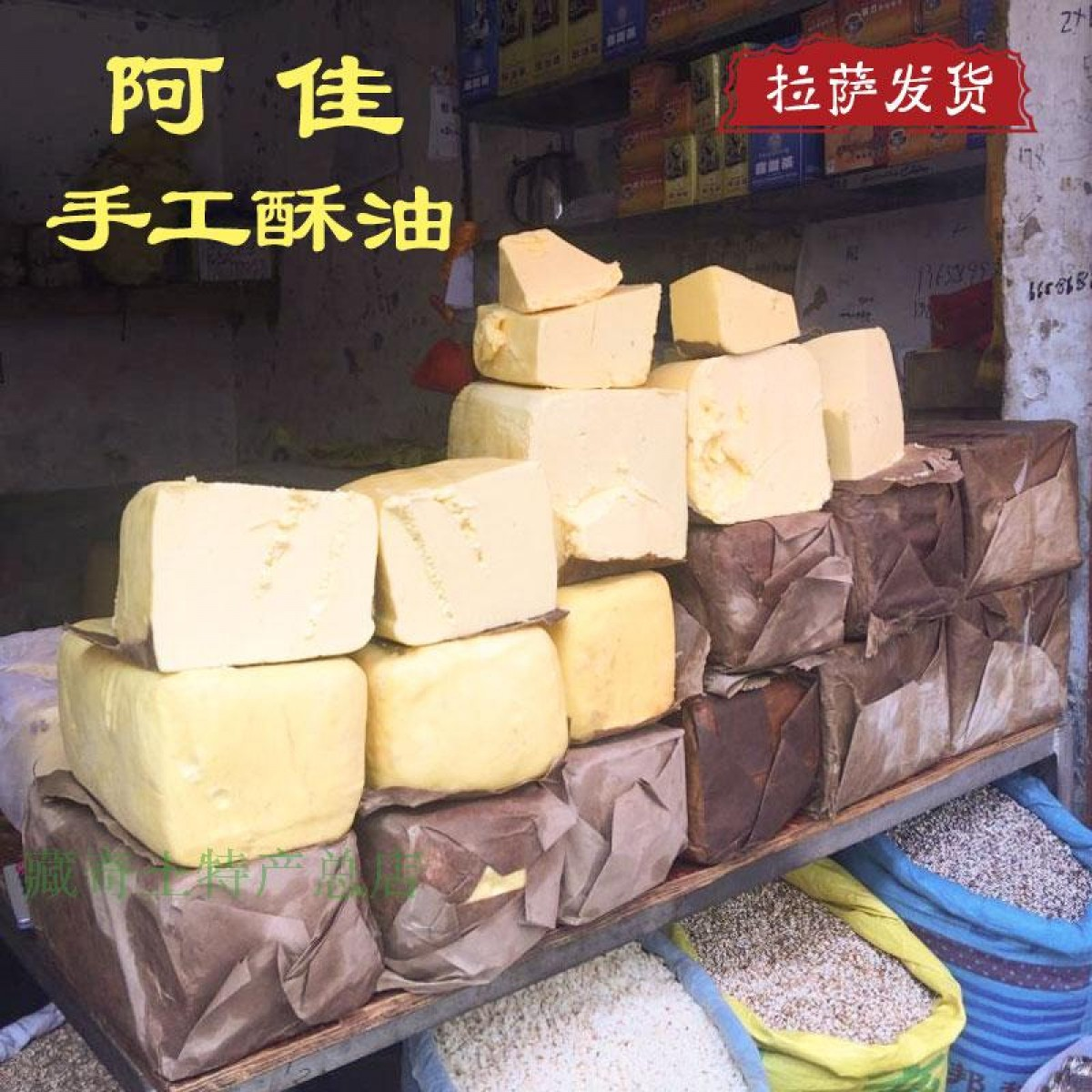 好吃的特色美食价格_西藏其他休闲食品批发-那曲春宏沥青混凝土有限公司