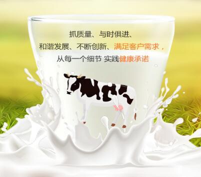 大渡口鲜牛奶配送_众加商贸网