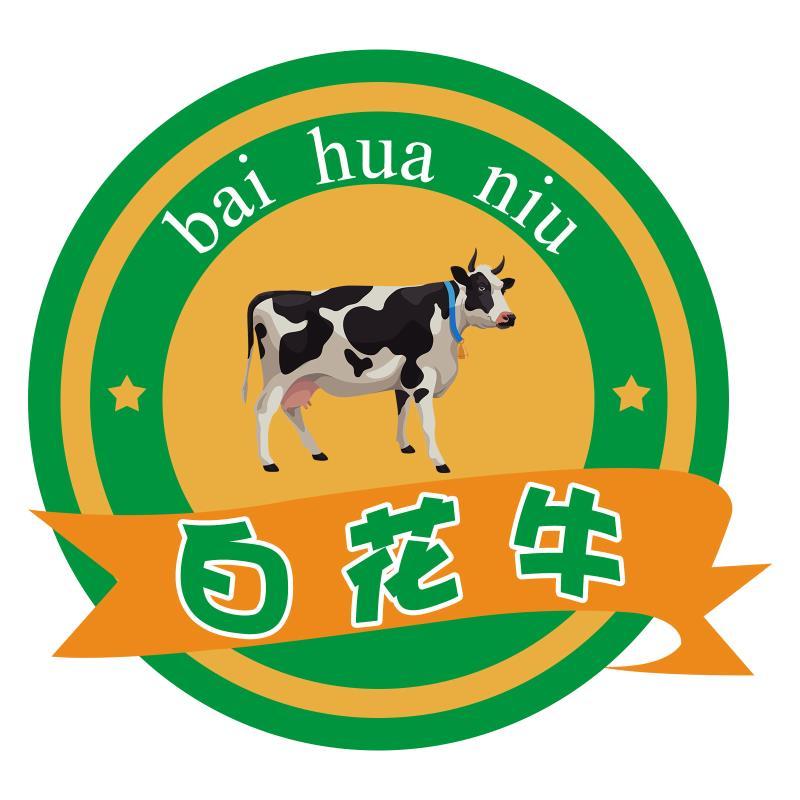 重庆英川农业发展有限公司